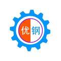 济宁优钢工程机械有限公司