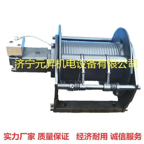 厂家直供2吨3吨液压卷扬机 定制液压绞车