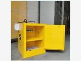 電池防爆柜鋰電池充電柜