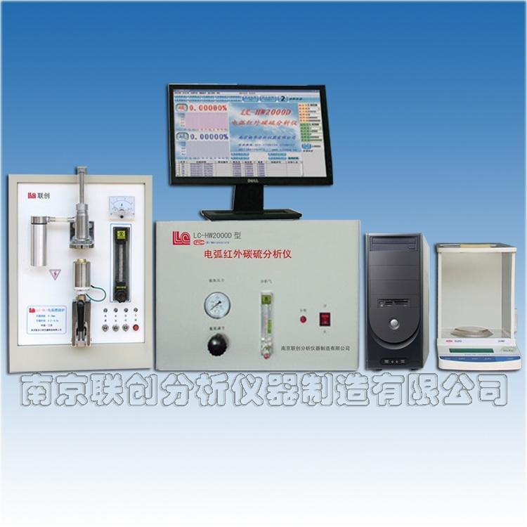 电弧红外碳硫分析仪HW2000D型