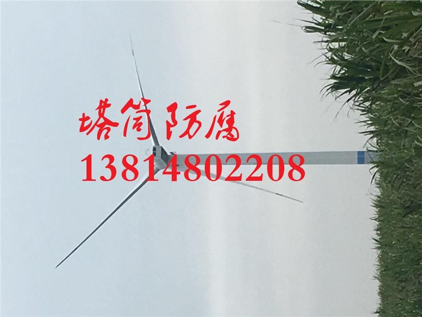 台北市叶片彩绘