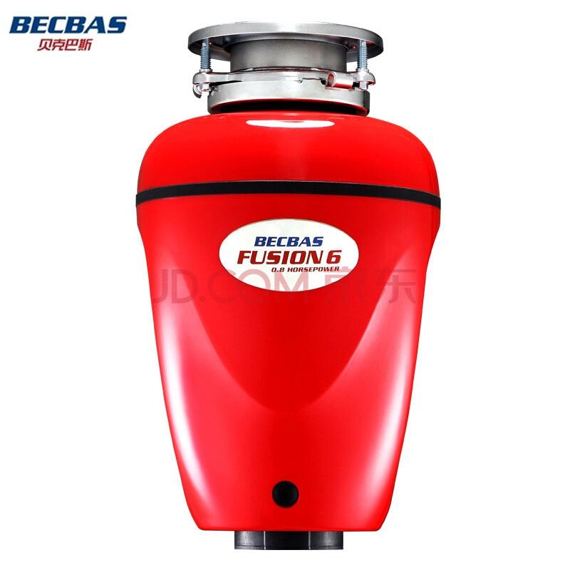 贝克巴斯F6水槽食物垃圾处理器