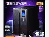 江西UPS稳压器蓄电池排名