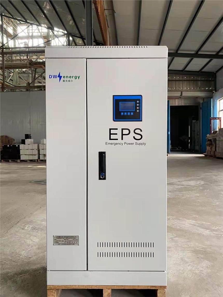EPS照明电源EPS消防控制柜11KW12KW15KW17KW18.5KW集中电源