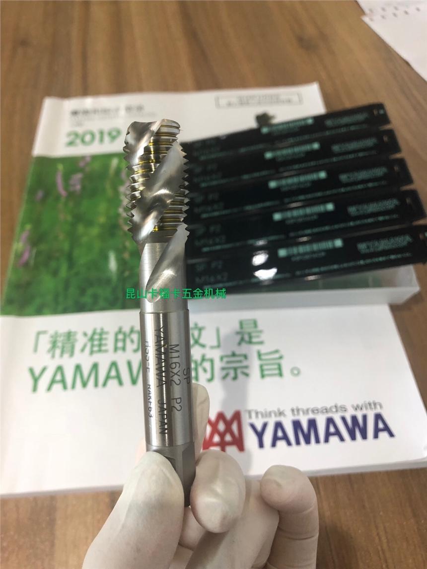 日本yamawa丝锥丝攻M345681012M14M16M24M36M48盲孔螺旋机用铝铜