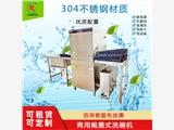 广州商用洗碗机-康太洗碗机-60S
