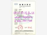 河南专业办理煤安安标、矿安安标、防爆认证机构