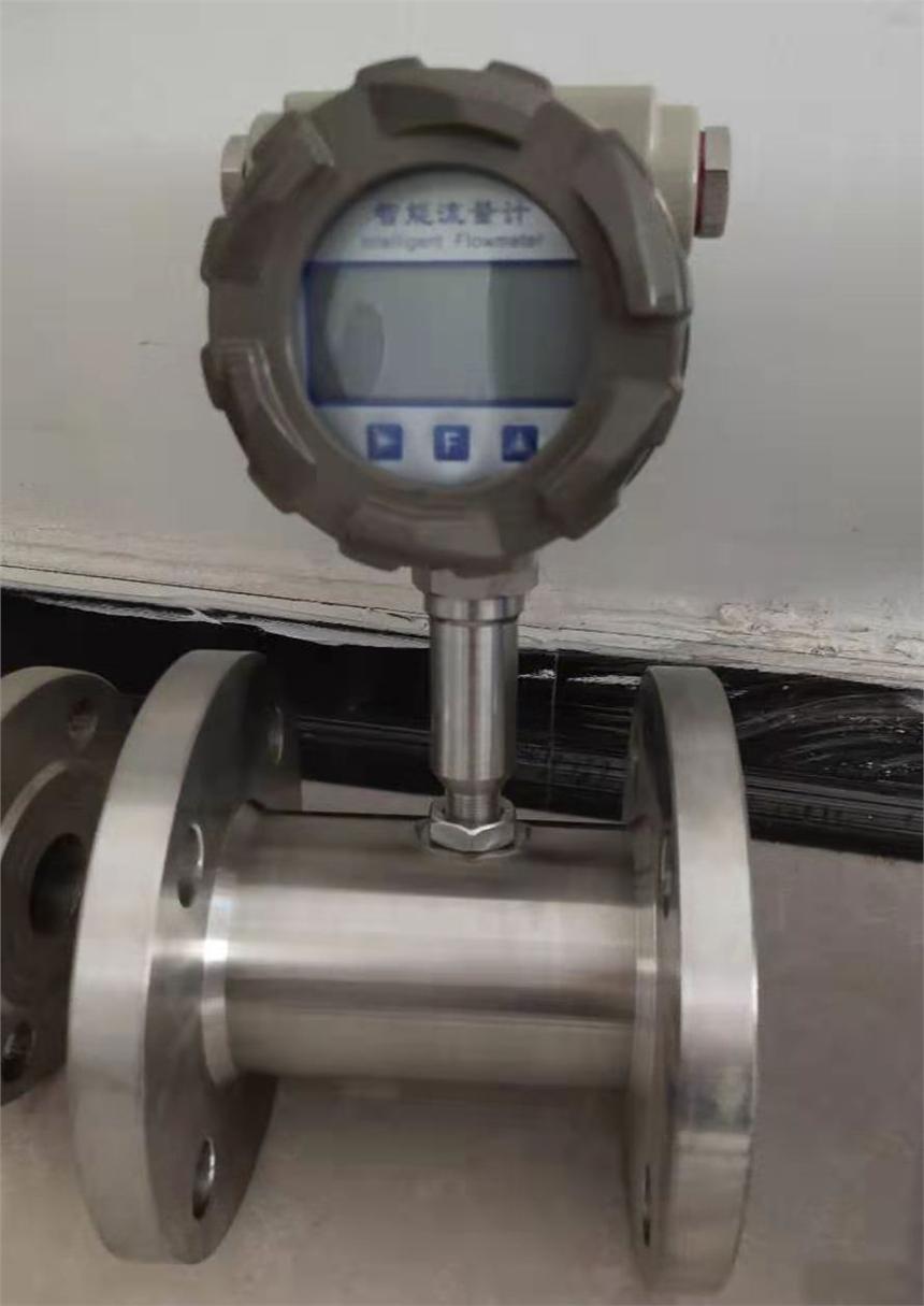 涡轮流量计生产厂家