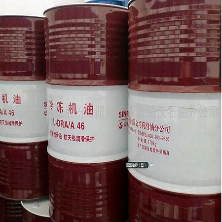 桐乡长城高温链条油奉化68抗磨液压油