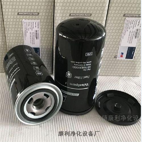 5241840101奔驰MTU发电机组机油滤清器制造厂家火车发电机组滤芯替 代