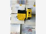 壓力傳感器PS250R-301-LI2UPN8X-H1141圖爾克(柯銳思現貨)
