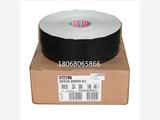 德莎6930 耐高温胶带 纤维胶带