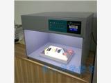 新闻:承德国际SpectraLightQC标准光源评审箱客服电话