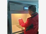 新聞:鐘祥D65光源對色燈箱品質保障