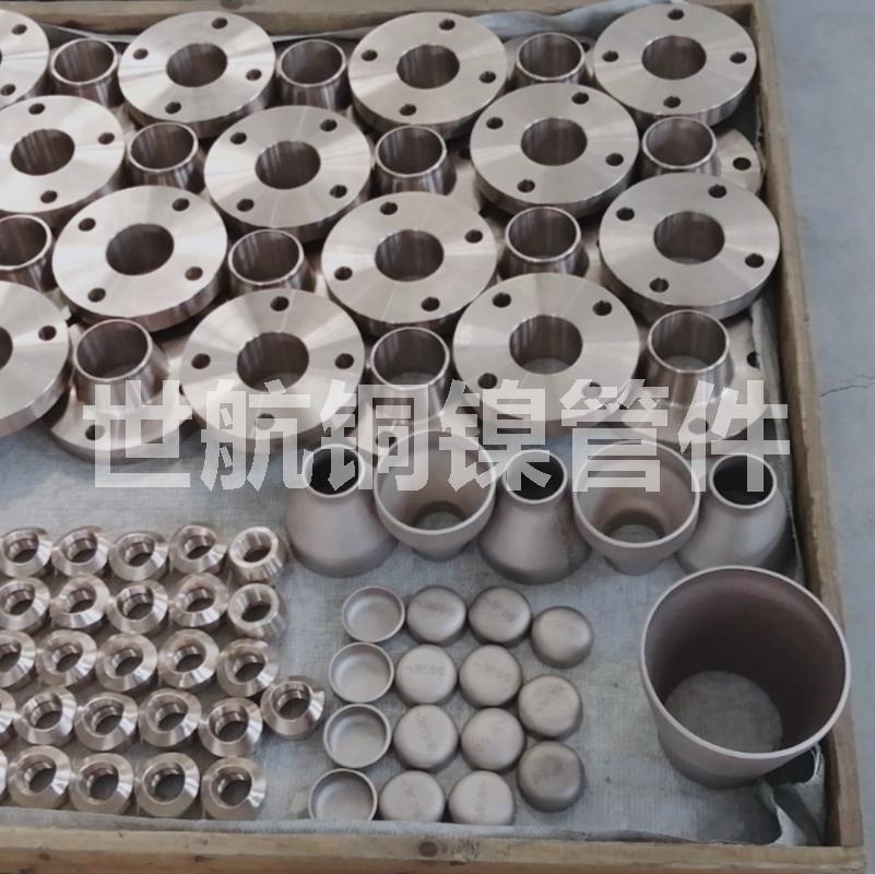 启东铜镍合金管的分类生产厂家-【世航】