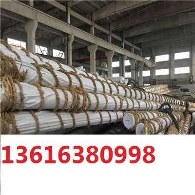 台北铝合金管型母线什么状态