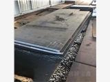渭南市q460焊接钢管现货批发零售