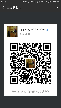 深圳市千易照明有限公司