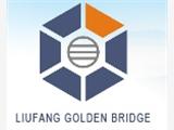 2019年10月30-11月1日上海第94届中国电子展,行业大咖聚集,尽显风采