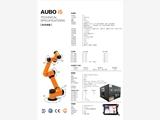 遨博协作机器人AUBO-I5 5KG-华东总代理