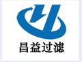 永清县龙虎庄昌益滤清器厂