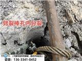 提高开采产量的破石机器无需多人操作