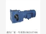 生产:淮南大型减速机(/厂家供应商)