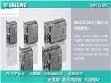 丹陽西門子G130變頻器報F0001故障怎么維修