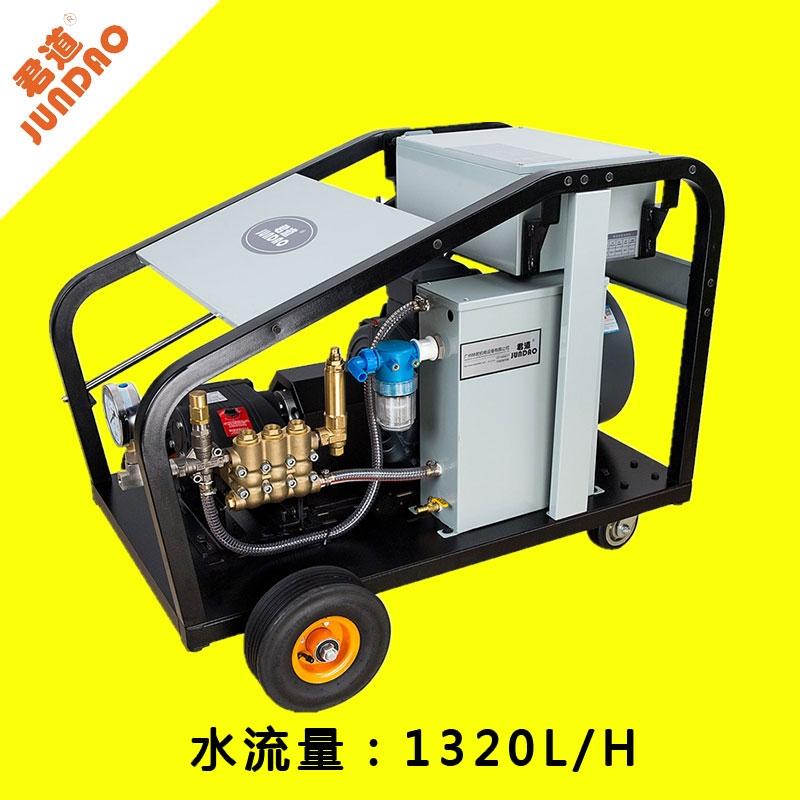广州市君道PU5022高压清洗机水喷砂除锈