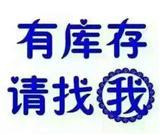 广州专业回收树脂