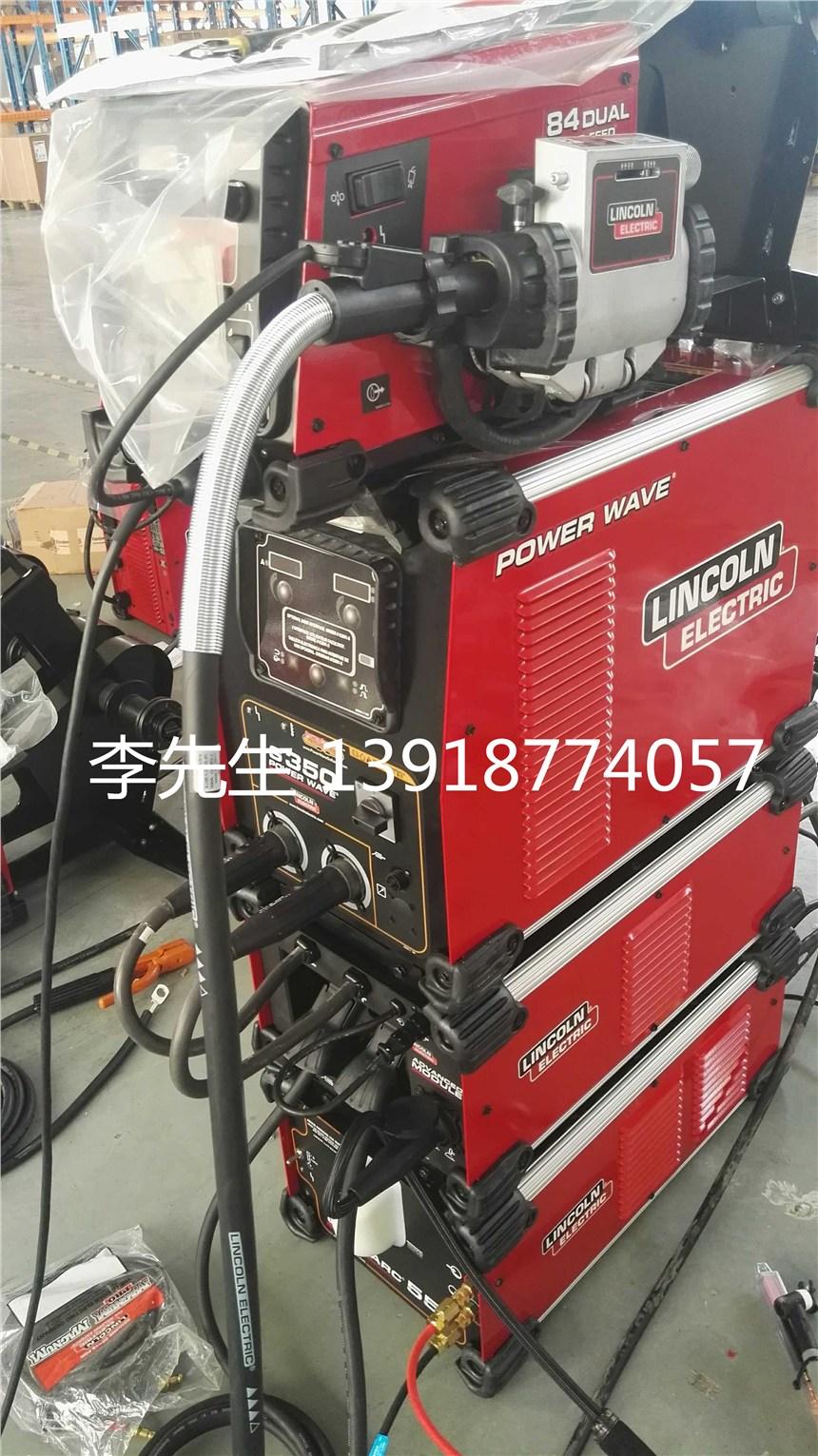 美国林肯先进工艺焊机Power Wave  S350