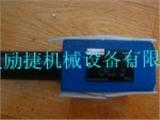 湖南4WRKE16E-200L3X/6EG24EK31/A1D3M最新价格