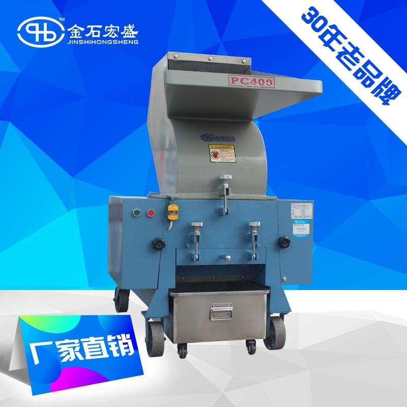 10匹塑料粉碎机合同文件粉碎机商业工业碎纸机