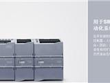 神池西門子CPU SR20模塊6ES7288-1SR20-0AA0現貨銷售