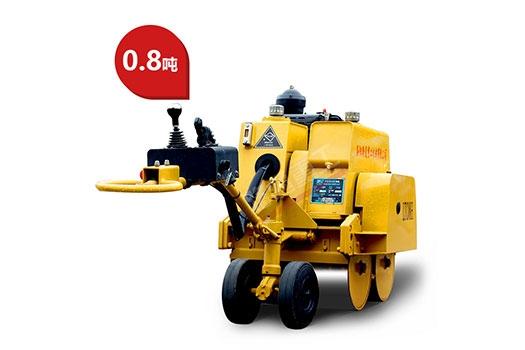 0.8吨压路机 小型压路机 手扶压路机 路通重工 洛阳路通