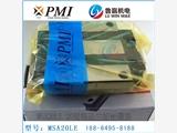 PMI 台湾银泰 MSA 15 20 25 30 35 45 55 65 LA/LE 系列高组装 直