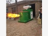 新能源,生物质燃烧机90万大卡节能30%-60%