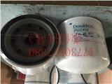 唐纳森P502458机油滤芯