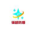 乐清市领越防爆电器有限公司