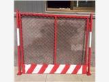 深圳定制建筑基坑护栏移动隔离防护拦