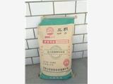 (武威环氧树脂胶泥)多少钱一吨欢迎来电