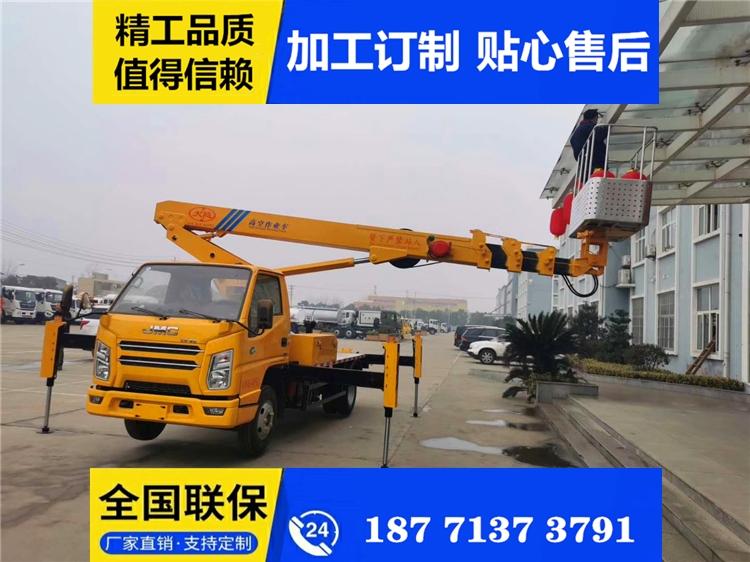 吉林45米高空作业车 国六45米高空作业车 购车包送 精心服务