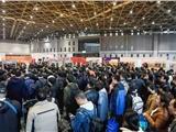 2020上海国际数字标识系统及应用展览会