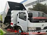 忻州市哪有卖道路清扫车销售点