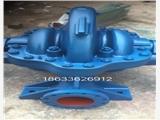 承德16寸20寸24寸32寸河道截留泵S、SH、SA系列大流量双吸泵噪音小寿命长
