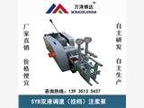 重庆奉节县 高压回填双活塞变量式注浆泵 注意事项