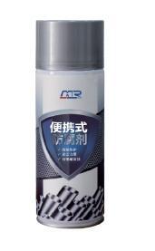 QYKJ-2301 便携式防腐剂