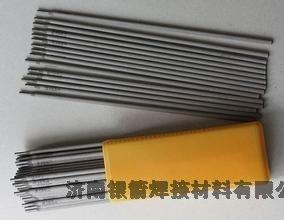 资讯:武夷山J427焊条批发