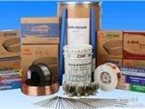 大西洋CHC408铸铁焊条EZNiFe-1焊条