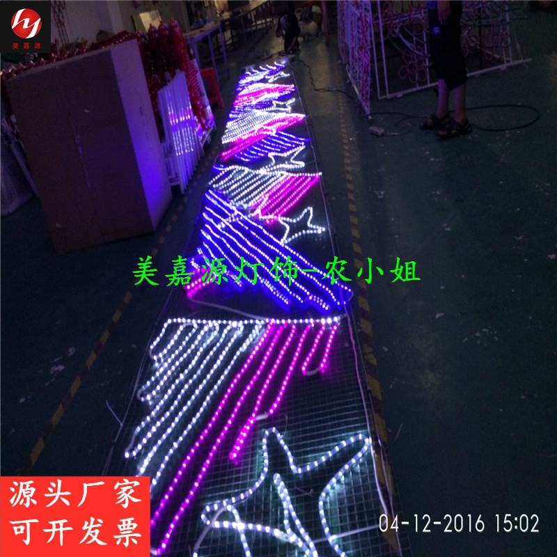 年味街道灯 LED街道装饰灯 市政灯杆亮化